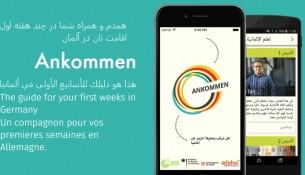 bamf app ankommen